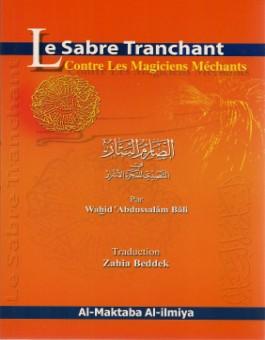 Le Sabre Tranchant contre les magiciens méchants -الصارم البتار في التصدي للسحرة الاشرار -0