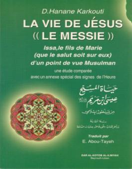 La vie de Jésus (Le Messie) - حياة المسيح -0