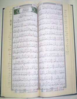 Coran Al-Tajwid (Lecture Hafs)-615