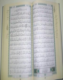 Coran Al-Tajwid (Lecture Warch) -616