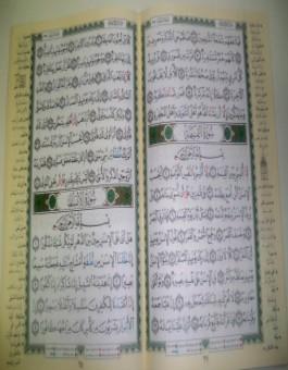 Coran Al-Tajwid (Chapitres: Qad Sami'à + Tabaraka+ Amma) -626