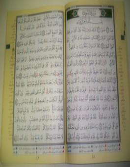 Coran Al-Tajwid Al Wadih (Quart Yâsin) lecture Hafs -639