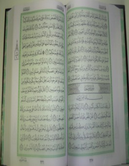 Le Saint Coran arabe - lecture Hafs -659