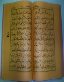 Le Saint Coran arabe en 4 tomes( Lecture Warch)-733