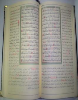 Le Saint Coran en arabe avec Tafsir -591