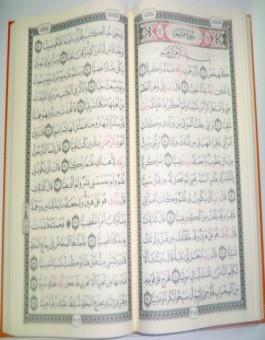 Le Saint Coran en arabe - Lecture Hafs-603