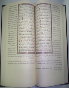 Le Coran arabe avec tafsir -608