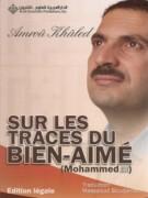 Sur les traces du bien Aimé Mohammad (SBSL)-909