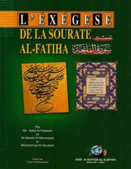 L'exégèse de la sourate Al-Fatiha -تفسير سورة الفاتحة -0