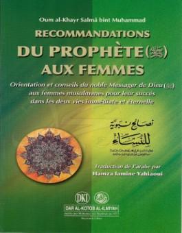 Recommandations du Prophète (SBSL) aux femmes - نصائح نبوية للنساء-0