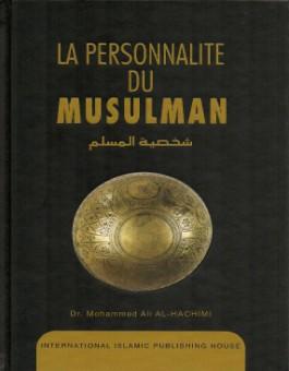 La personnalité du Musulman - شخصية المسلم -0