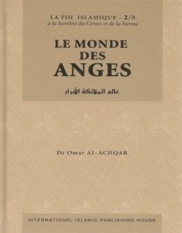 Le Monde des Anges - Tome 2 -عالم الملائكة الابرار -0