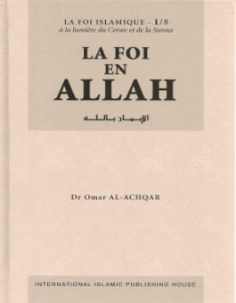 La foi en ALLAH Tome 1 -الايمان بالله-0