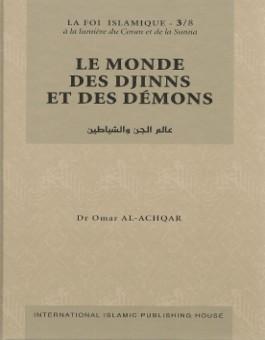 Le monde des Djinns et des Démons Tome 3 -عالم الجن و الشياطين -0