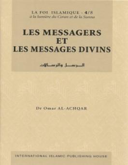 Les messagers et les messagers divins Tome 4 - الرسل و الرسالات -0