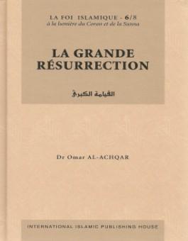 La grande résurrection Tome 6 - القيامة الكبرى -0