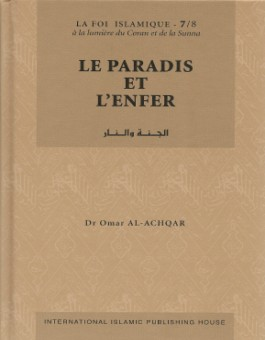 Le Paradis et l'enfer Tome 7 – الجنة و النار