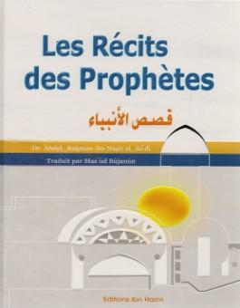 Les récits des prophètes - قصص الانبياء -0