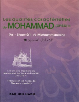 Les qualités caractérielles de Mohammad (SBSL) - الشمائل المحمدية -0