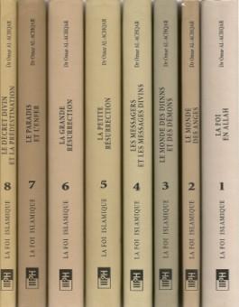 Pack 8 Tomes - Collection: La Foi Islamique à La Lumière du Coran et de la Sunna-0