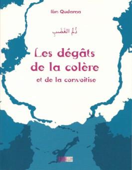 Les dégâts de la colère et de la convoitise - ذم الغضب-0