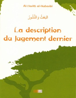 La description du Jugement dernier - البعث و النشور -0
