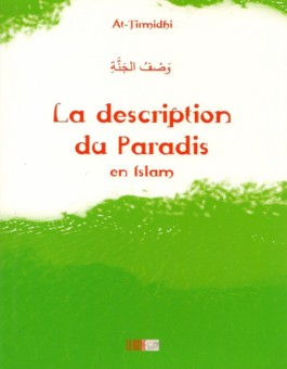 La description du Paradis en Islam - وصف الجنة -0
