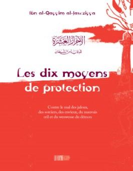 Les dix moyens de protection - الاحراز العشر -0