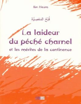 La laideur du péché charnel et les mérites de la continence - قبح المعصية -0