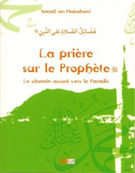 La prière sur le Prophète, le chemin assuré vers le Paradis - فضائل الصلاة على النبي -0