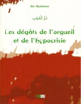 Les dégâts de l'orgueil et de l'hypocrisie - ذم العجب -0