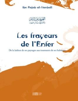 Les frayeurs de l'Enfer - التخويف من النار-0