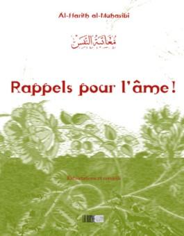 Rappels pour l'âme ! -معاتبة النفس -0