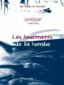 Les tourments de la tombe - اهوال القبور ومابعد الموت-0