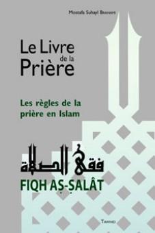 Le livre de la prière ( Fiqh Salat ) - Les règles de la prière -0