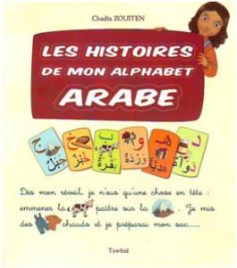 Les histoires de mon alphabet arabe -0