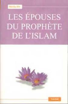 Les épouses du prophète de l'Islam-0