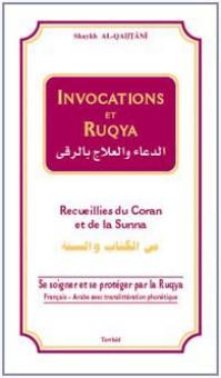 La Roqya - Invocations pour se protéger -0