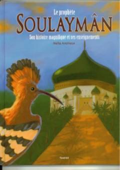 Le Prophète Soulaymân -0