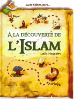 Kalam, à la découverte de l'Islam-0