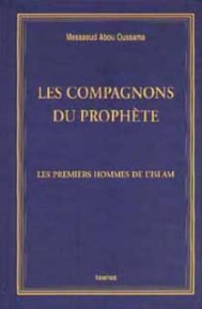 Les compagnons du prophète -0