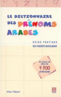 Le dictionnaire des prénoms arabes (grand format)-0