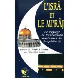 L'Isrâ et le Mi'râj , le voyage et l'ascension nocturne du Prophète -0