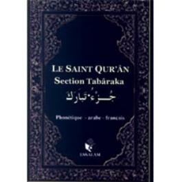 Le Saint Coran Section Tabaraka-0