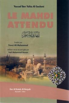 Le Mahdi attendu -المهدي المنتظر -0