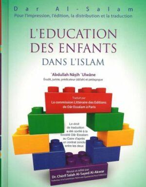 L'Education des Enfants dans l'Islam