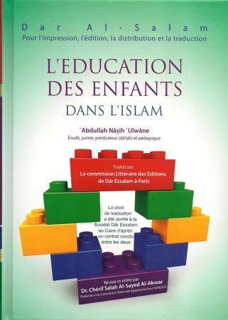 L'Education des Enfants dans l'Islam-0