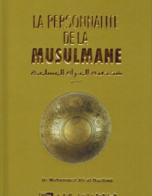 La personnalité de la Musulmane – شخصية المراة السلمة