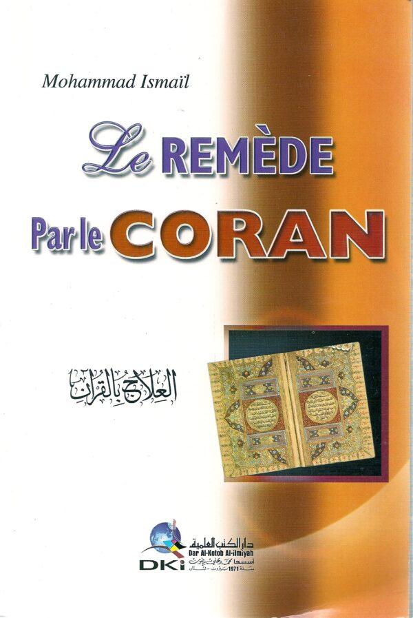 Le remède par le Coran -العلاج بالقران -0