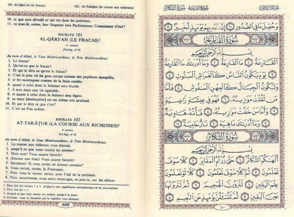 Le Saint Coran et la traduction en langue française du sens de ses versets (AR:FR)-7988